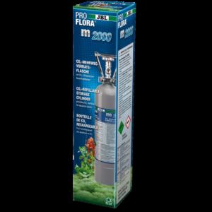 JBL ProFlora m2000 Silver