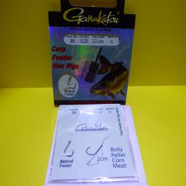 Gamakatsu Method feeder competition carp 12 cm